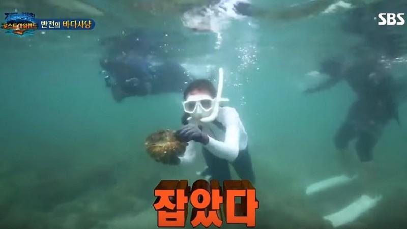 泰國潛水猛拔巨蚌 韓女星嗨喊「抓到了」觸法涉5年刑期