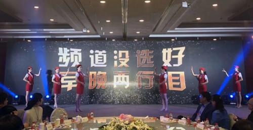 融媒時代強強合作:騰眾傳播受邀出席浙江6頻道2019大牌發布會_空壓機
