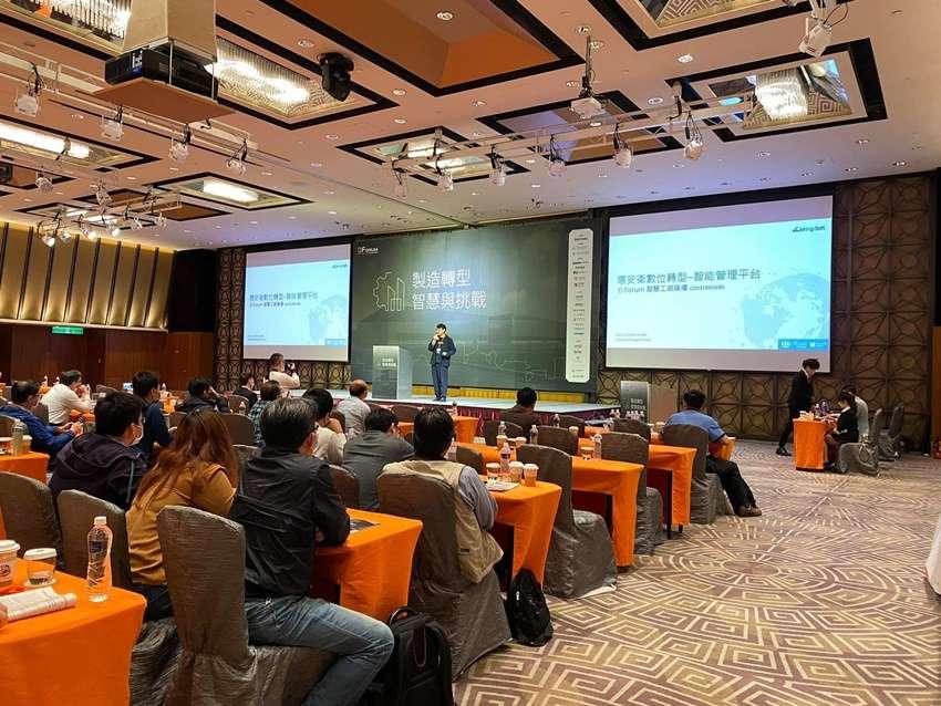 威煦軟體 台灣市佔率最高的環安衛軟體專家_堆高機_ 堆高機